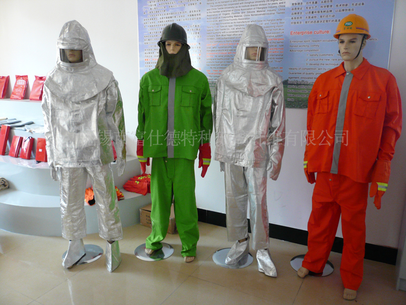Protective clothing for firefighters